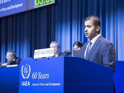 IAEA 61st General Conference - Vienna 2017